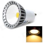 LED bulb G10 ZDM ZDM-GU104WCB-AKV-L GU10 4W 300lm