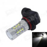 LED bulb 9006 HJ-003 9006 80W 920lm