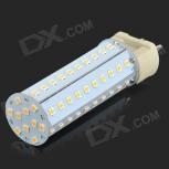 LED bulb G12 11W 900lm 4000K