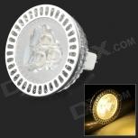 LED bulb XUNRUIXING M-003 MR16 3W 250lm 3000K