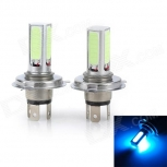 LED bulbs Marsing C-01 H4 20W 7000K 4-COB LED Ice Blue 2 pcs