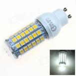 LED bulb CXHEXIN GU10CX69 GU10 13W 6000K 840lm