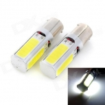 LED bulb Marsing 1156 20W 1500LM 6500K 4-COB LED (2 pcs.)