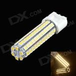 LED bulb XGHF G12 6.5W 600lm 3000K