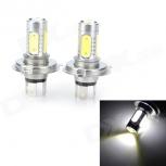 LED bulb Marsing H4 7.5W 700lm 6500K (DC 12-24V / 2 PCS)