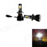Car LED Headlights G4-H7 H7 24W 2100lm 5000K  (9~32V / 2 PCS)