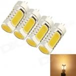 LED bulbs YouOkLight G4 6W 580lm 3000K (4 PCS)