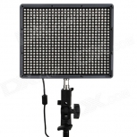 LED Video Light Aputure Amaran HR672C
