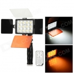 Professional LED Video Light with Filters LED-1040