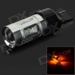 LED Car Brake Light SENCART T20 7440 30W