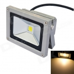 LED spotlight JIAWEN FL-10W-001-WW  10W
