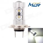 LED bulb MZ H7 50W 2500lm 6500K 10x XT-E