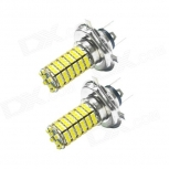 LED bulbs JIAWEN H4 5W 6500K 400lm 120x SMD 3528  (DC 12V / 2 PCS)