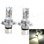 LED bulbs Marsing H4 50W 6500K 3000lm (DC 12~24V / 2 PCS)