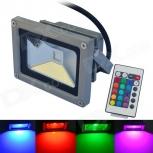 RGB LED spotlight JIAWEN IP65 waterproof 10W 900lm