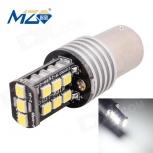 LED bulb MZ 1156 3W 6500K 300lm SMD 2835