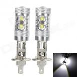 LED bulbs Marsing H1 50W XPE LED 6000K 3000lm (DC 12~24V / 2 pcs)
