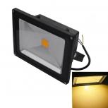 LED spotlight JIAWEN 30W 3200K 2400lm  (AC 85~265V)