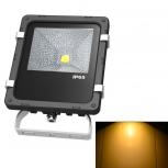 LED spotlight JIAWEN 10W 3200K 1100lm