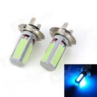 enlarge LED bulbs Marsing C-02 H7 20W 7000K 4-COB LED Ice Blue