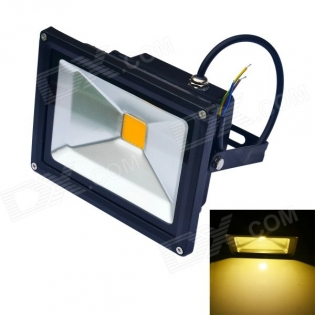 enlarge LED spotlight JIAWEN 20W 3200K 1700lm - (DC 12V)