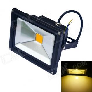 enlarge LED spotlight JIAWEN 20W 3200K 1700lm - (DC 12V)