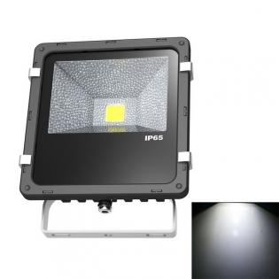enlarge LED spotlight JIAWEN 20W 1-COB 6500K 2200lm (AC 85~265V)