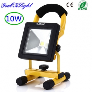 enlarge LED Worklamp YouOKLight YK0951 IP65 Rechargeable 10W 6000K 800lm